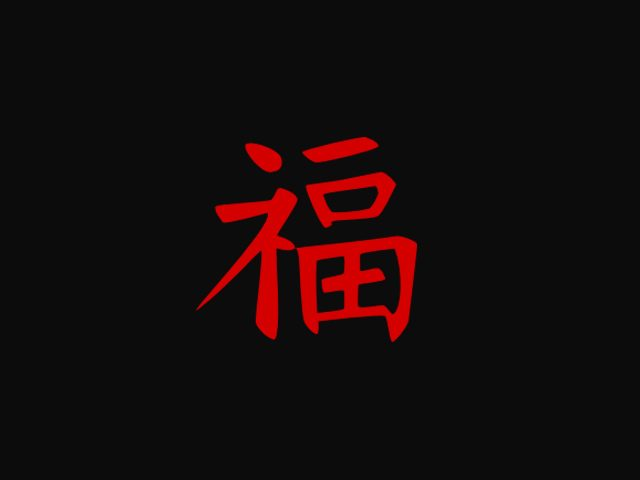 Chi Kenpo